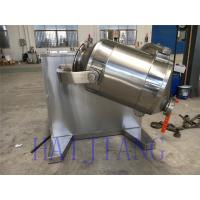 Wholesale SYH Metallurgy dry powder mixer machine Three Dimensional Swing Mixer from china suppliers