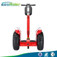 Wholesale Two Wheel Self Balancing Electric Scooter with Handle 60-70KM Max Range from china suppliers