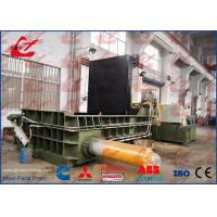 Buy cheap China manufacturer Scrap Metal Baling Press Machine used for recycling companies from wholesalers