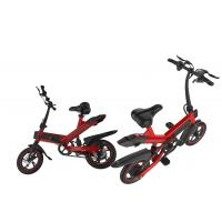 Wholesale High End Compact Folding Electric Bike , Electric Assist Bike City E Cycle from china suppliers