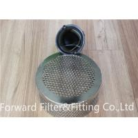 Wholesale Laboratory - specific standard sieve - like test sieve 20-500 mesh can be customized soil testing sieve from china suppliers