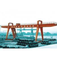Wholesale MG100t - 38m - 20m Box Girder Yard A-Shape Crane Gantry For machinery factory from china suppliers
