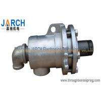 Wholesale SA Serial High pressure fitings steam rotary joint / hydraulic rotary coupling from china suppliers