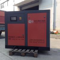 Wholesale Water Lubricating Oil Free Screw Type Air Compressor / Stationary Air Compressors Screw Type from china suppliers