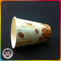 Quality 12oz single wall  disposable paper coffee cup for sale