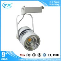 Wholesale IP44 7 / 10 / 20 / 40W commercial track lights Aluminum CE RoHS , Epistar chip from china suppliers