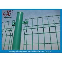 Wholesale Green Vinyl Coated Welded Wire Mesh Fence Panels 3D Curved Hook Style from china suppliers