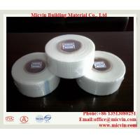 Wholesale 60g/㎡ 8*8mesh 5cm*90m Fiber Glass Dry Wall Joint Tape from china suppliers