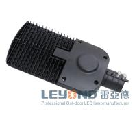 Wholesale Roadway illumination Energy Saving LED Street Light 50w,Lumileds chips,5 years warranty from china suppliers
