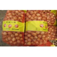 Wholesale Sweet Red Natural Fresh Onion Bulbs Contains Rich Microelement For Market, The fleshy scales, Light yellow and soft from china suppliers