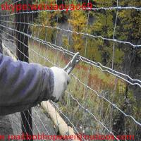 Wholesale 2m wholesale bulk cattle fence/cattle fence and grassland fence wire mesh from china suppliers