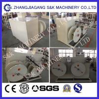 Wholesale 50m/min Plastic Hdpe Pipe Machine , 16mm Tube coiler Machine SGS / CE / ISO from china suppliers