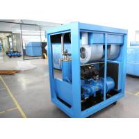 Wholesale Industrial VFD Air Compressor , Lubricated Rotary Screw Compressor PM Motor 30HP 22kW from china suppliers