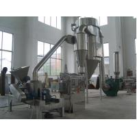 Wholesale Super Fineness Cylindrical Grinding Pulverizer Machine Stainless Steel Material from china suppliers
