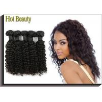 Wholesale Hot Sale Malaysian Virgin Human Hair Extensions , Deep Curly Hair from china suppliers