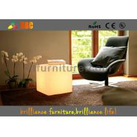 Wholesale LED Cube Chair for Events and party , nontoxic and peculiar smell furniture from china suppliers