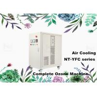 Wholesale Air Cooling Ceramic Tube Ozone Generator Industrial For Sterilization Equipment from china suppliers