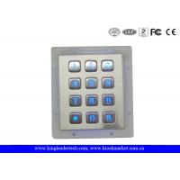 Wholesale Panel Mount Numeric Backlit Metal Keypad With 12 Illuminated Keys For Access Control System from china suppliers