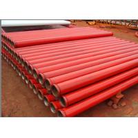 Wholesale Zoom Double / Single Wall Concrete Pump Pipe Abrasion Resistant DN125*WT4.5*3000mm from china suppliers