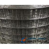 Wholesale Stainless Steel Welded Wire Mesh Used as Cages for Birds and Mammals. from china suppliers