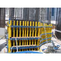 Buy cheap Economic ,Simple Timber Beam Formwork for Curve Concrete Wall Formwork from wholesalers