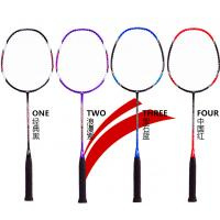 Wholesale H.M Graphite Fibre and Nano Badminton Racket, 4U, 675mm, G5, with various colors selection from china suppliers