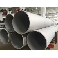 Wholesale ASTM A358 316L Large Diameter Stainless Steel Pipe Wall Thickness 0.5mm - 60mm from china suppliers