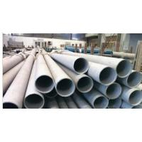 Wholesale S32750 SUPER DUPLEX TUBE FOR SPECIAL USE from china suppliers