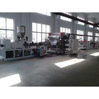 Wholesale Newest/Cheapest PP Sheet Extrusion Line/pe plastic sheet/pp stationery sheet extrusion from china suppliers