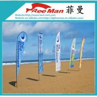 Wholesale 110g Knitted Polyester Beach Flag Banner One Side Printing For Promotional from china suppliers