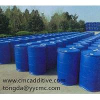 Wholesale Environmental TBC Tributyl Citrate Natural PVC Plasticizer For Medical Plastic Products from china suppliers