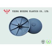 Wholesale EPDM Fine Bubble Disc Diffuser Dissolve Oxygen Biological Treatment ISO 9001 from china suppliers