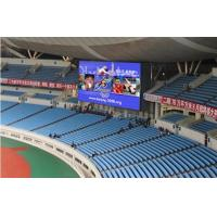 Wholesale HD High Brightness football court Gymnasiam P10mm Led Stadium Display Screen Sports Advertising And Show from china suppliers
