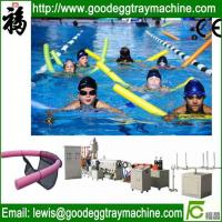Wholesale EPE Foam hot summer toys Making Machinery Injection Molding Machine from china suppliers
