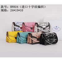 Wholesale Prada handbag wholesale branded bag with reasonable price from china suppliers