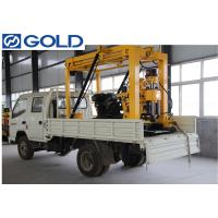 Wholesale Easy Carrying Car Vehicle-mounted Core Drilling machine from china suppliers