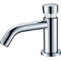 Buy cheap Automatic faucet/ Sensor faucet HN-7H04 from wholesalers