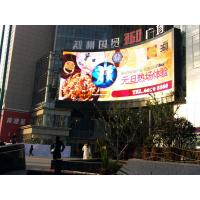 Wholesale Outdoor Led Advertising Billboard from china suppliers