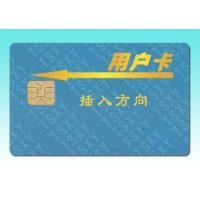 Wholesale ATMEL AT24C04 Contact chip cards from china suppliers