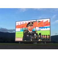 Wholesale Fixed Led Video Displays , P8 Smd3535 Outdoor Full Color Led Display Video Wall from china suppliers