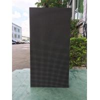 Wholesale P5.95 Die Cast Aluminum Outdoor Rental LED Display Screen For Events from china suppliers