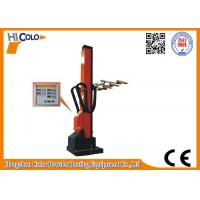 Buy cheap Automatic Reciprocator for Powder Coating Line (robot move machine) from wholesalers