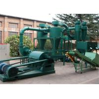 Wholesale Diesel Drive Wood Crusher Machine 380 V Rice Husk Grinding Machine from china suppliers