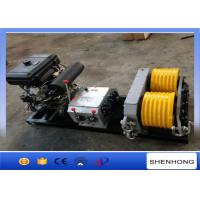 China SQY-5 Double Drum Cable Pulling Winch Cableway Traction Device 1520×880×770 mm on sale