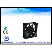 Wholesale 120 × 120 × 32mm Equipment Cooling Fan / 12V Radiator Fan For Fridge / Air Condition from china suppliers