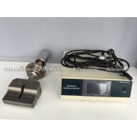 Wholesale Ultrasonic Plastic Spot Welder For Hygiene Industry Diapers Laminating with Titanium Horn from china suppliers
