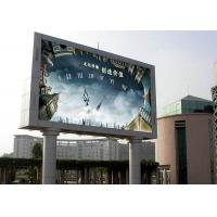 Wholesale HD SMD 3535 fixed Outdoor Advertising LED Display sign high performance from china suppliers