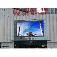 Wholesale Easy Operate SMD3535 Outdoor Fixed LED Display P6 Wall Mounting Installation from china suppliers