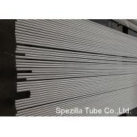 Wholesale SUS 304 316 Stainless Steel Heat Exchanger Tube 20 ft Length Annealed & Pickled from china suppliers