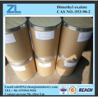 Wholesale Dimethyl oxalate(DMO),CAS NO.:553-90-2 from china suppliers